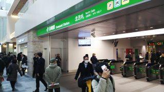 北口改札(改札外から)|JR川崎駅