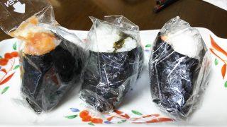 おむすび3種|ほんのり屋アトレ川崎(エキナカ)