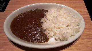 カレーライス(ハーフ)| しゃぶしゃぶ温野菜 ミューザ川崎店