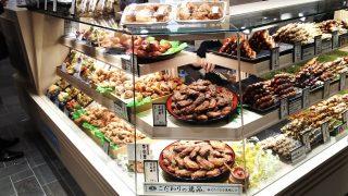 ショーケース・その2|鶏撰 アトレ川崎店