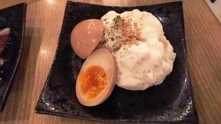 煮卵ポテトサラダ|博多満月 武蔵小杉