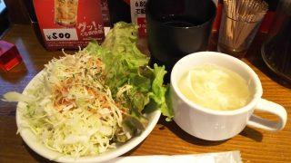 ミニサラダ&たまごスープー|the 肉丼の店 蒲田