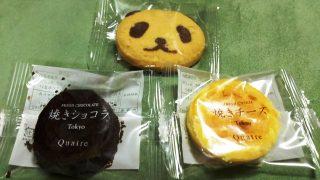 焼き菓子|Quatreアトレ川崎