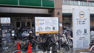 駐輪場|ルリエ新川崎