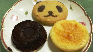 焼き菓子中身|Quatreアトレ川崎
