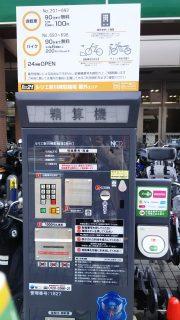 駐輪場の精算機|ルリエ新川崎