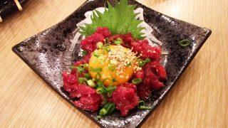 馬肉ユッケ|博多満月 武蔵小杉