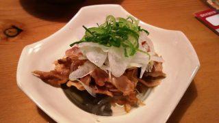 親鶏炙り焼-塩ポン酢味-|鳥貴族