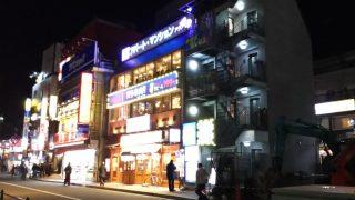 店舗外観|博多満月 武蔵小杉