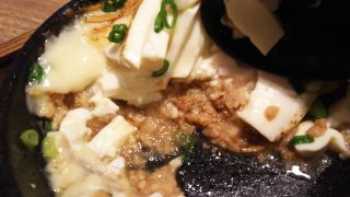 なめらか豆腐の和風グラタンの中|八海山バル 溝の口