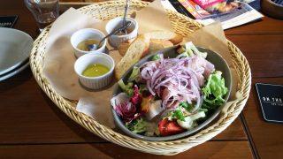 サラダバスケット|オンザマークス