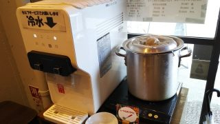 お冷や&たまごスープ|the 肉丼の店 蒲田