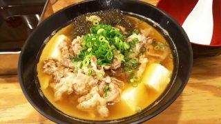 肉吸い|串カツ田中