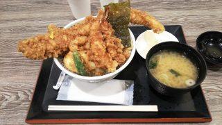江戸前天丼の味噌椀セット|金子半之助 ラゾーナ川崎店