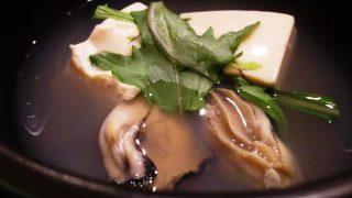 牡蠣湯豆腐 若竹 川崎モアーズ