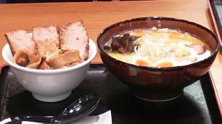 とろ~り味玉+炙り豚丼|みその ラゾーナ川崎