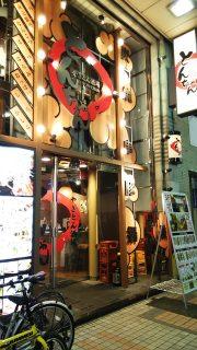 店舗外観|とんちゃん 川崎店