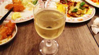 白ワイン|餃子の王将 ウィング川崎店