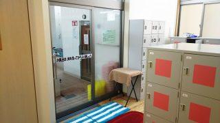 脱衣場|富士・箱根の湯 天然温泉 天恵