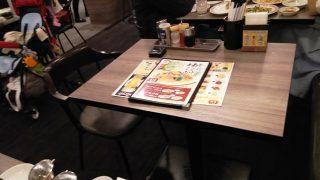 テーブル|餃子の王将 ウィング川崎店