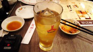 緑茶|餃子の王将 ウィング川崎店