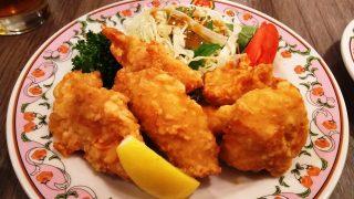 鶏の唐揚げ|餃子の王将 ウィング川崎店