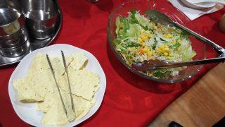 パパド&サラダ|インドレストラン バーワルチー