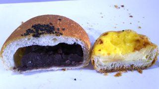 フランスあんパン&エッグタルト断面|POMPADOUR(ポンパドウル) ウィング川崎店