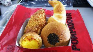 パン4種|POMPADOUR(ポンパドウル) ウィング川崎店