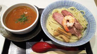 伊勢海老つけ麺|鯛塩そば灯花 ラゾーナ川崎店