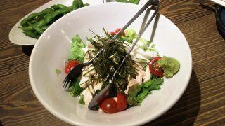 蒸し鶏と豆富の一途サラダ|とりいちず 鶴見東口店