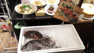 店舗前の鮮魚|TOSCANA シァル鶴見店