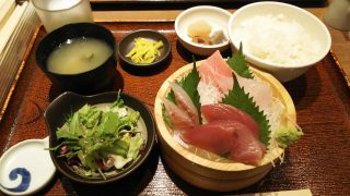 本日のお刺身定食|魚問屋 魚政宗 川崎分店
