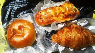 パン三種|デリフランス川崎