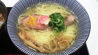 鯛塩らぁ麺|鯛塩そば灯花 ラゾーナ川崎店