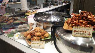 レジ横のお総菜|ガパオキッチン アトレ川崎