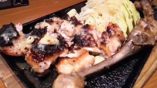 氷温熟成鶏(にんにく塩)アップ|かまどか 京急川崎店