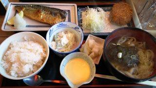 鯖の塩焼き定食|磯丸水産 川崎駅前店