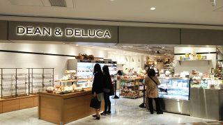 店舗外観|Dean&Delucaアトレ川崎店