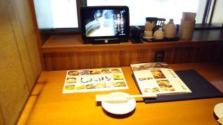 テーブル&タブレット|かまどか 京急川崎店