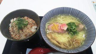 鯛塩らぁ麺+鯛めし|鯛塩そば灯花 ラゾーナ川崎店