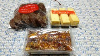 焼菓子3種|Dean&Delucaアトレ川崎店