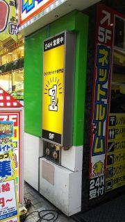 ビル入口 ワンカラ 川崎東口店