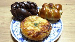 パン三種|HOKUO 川崎アゼリア店