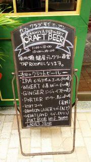 ビール|Cafe Club Key 鹿島田店
