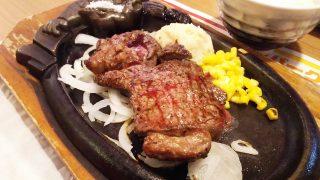 炭焼き極選リブロースステーキ|ブロンコビリー 横浜鶴見店