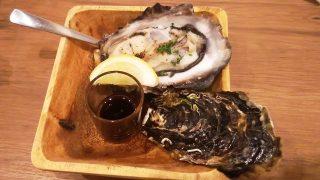 炙り牡蠣|大衆ビストロ one's kitchen 武蔵小杉店