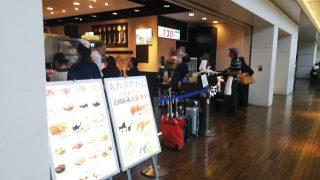 店舗外観|元祖寿司 羽田空港第2ターミナル店