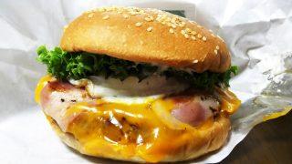 クラシックベーコンエッグチーズバーガー|フレッシュネスバーガー 新川崎スクエア店