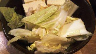 白菜&豆腐|しゃぶしゃぶ 温野菜